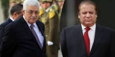 PM Nawaz Sharif - Palestinian President Mehmood Abbas hold one on one meeting