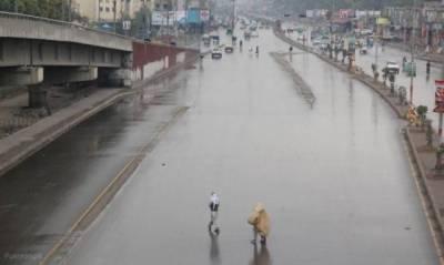 Pakistan Meteorological Department forecasts rain thunderstorm