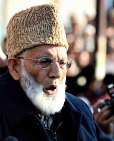 APHC condemns ill-treatment of detainees in Mattan jail