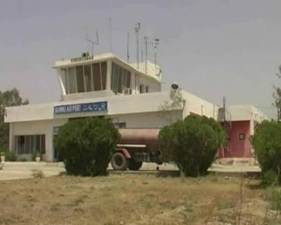 Bannu Airport upgradation to international standards starts
