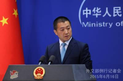 Beijing will take US Anti-Missile Defence System in Korea as threat to National Security: Officials