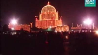 Hazrat Shah Ruknuddin Alam Urs begins in Multan