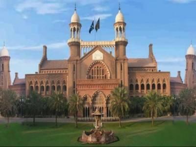 Lahore High Court verdict in Faisal Saleh Hayat PFF case
