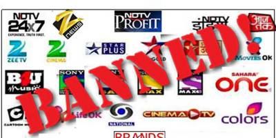 Lahore High Court verdict on petition to suspend ban on Indian TV Channels