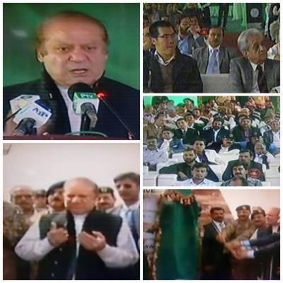 Peshawar - Karachi Motorway to he completed by 2019: PM