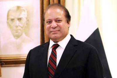 PM Nawaz Sharif meets family of late Governor Saeed uz Zaman Siddiqui