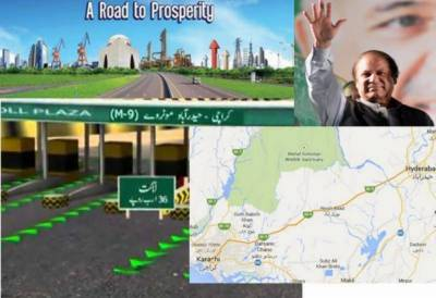 -Top Stoties- PM Nawaz Sharif inaugurates M-9 Karachi Hyderabad Motorway