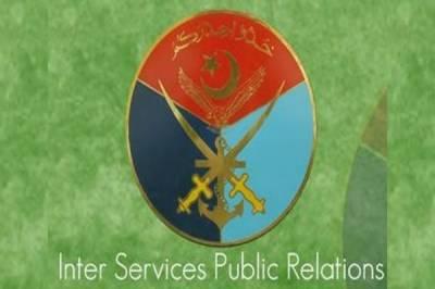 FC Balochistan rescue operations in remote area of Chaghi