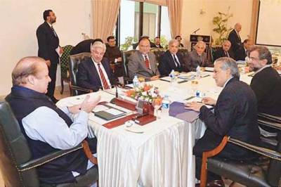 Afghan Refugees Repatriation Policy approved in federal cabinet meeting