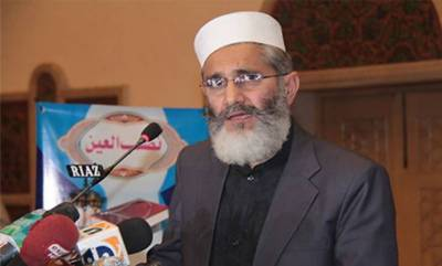 JI calls for early merger of FATA with KP