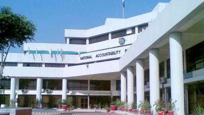 NAB arrests Ex-Vice Chancellor, Registrar