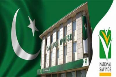 National Savings Scheme to offer Islamic banking services