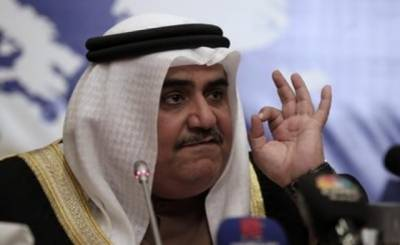 Pakistan-GCC strategic dialogue to cement defence and security ties: Bahrain FM