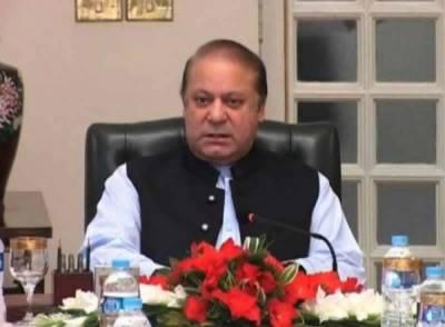PM Nawaz Sharif presides the Federal Cabinet meeting: Agenda Items