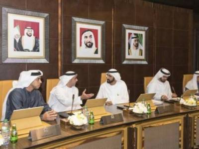 UAE launches new visa entry system