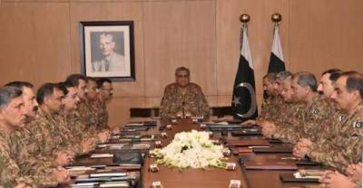 199th Corps Commanders Conference at GHQ reviews security challenges