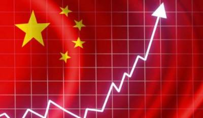 China to become World's No. 1 economy