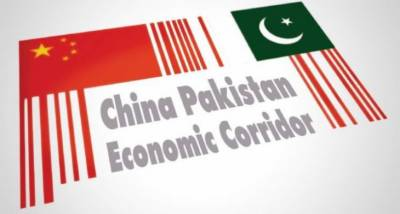 CPEC 12 early harvest projects completion status