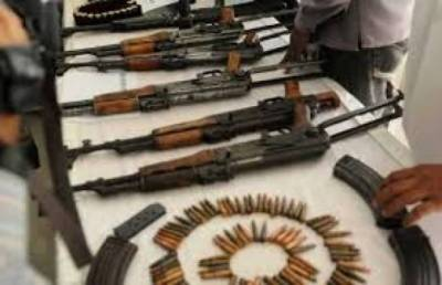 Huge cache of arms and ammunition recovered