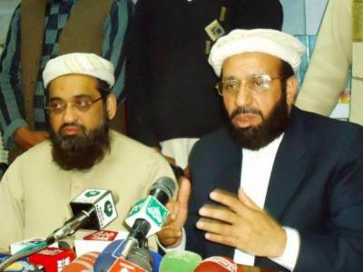 KP government forms Ulema Board to guide government on religious matters