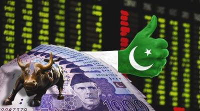 Pakistan's economy is a pleasant surprise: Bloomberg report