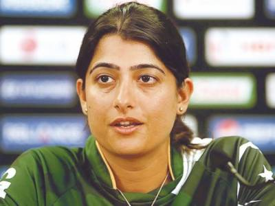 Pakistan Women Cricket Team Captain Sana Mir makes historic record