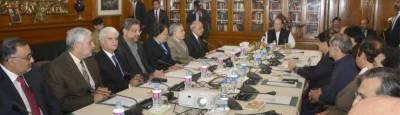 PM reviews progress on SDGP