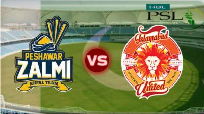 PSL 2017 first match Time: Peshawar Zalmi Vs Islamabad United
