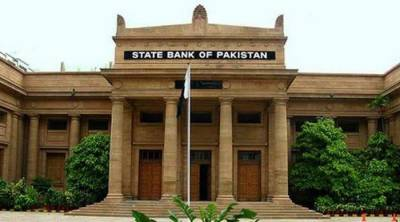 SBP rejects allegations of its involvement in money laundering