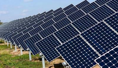 Turkish company to build 200 MW solar power plant in Punjab