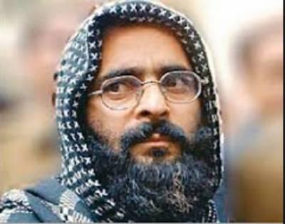 Afzal guru martyrdom anniversary: Indian Occupied Kashmir observes compete shut down