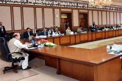 FATA reforms package: At last PM takes the decision