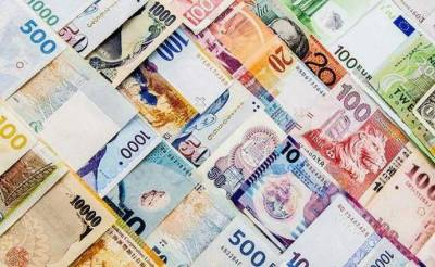 Foreign Currency exchange rates of NBP on February 9