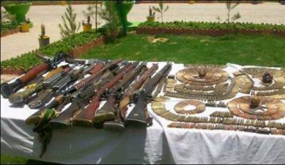 Frontier Corps recover huge cache of munition, arms