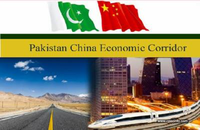 Iran to extend cooperation in CPEC: Diplomat
