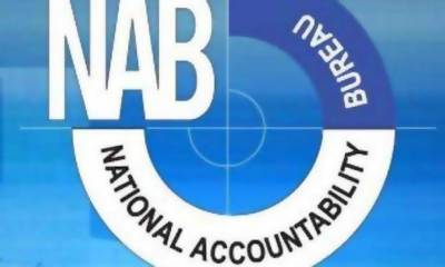 NAB arrests 4 government officials in Rs. 120 million fraud case
