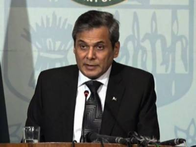 Pakistan expresses serious concern over building of secret nuclear city by India
