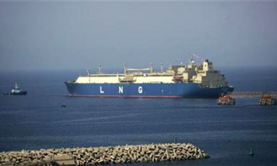Pakistan's first ever private sector LNG supply project launched