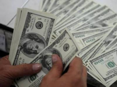 Pakistan's Foreign Reserves reduce by Rs. 37 billion