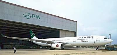 PIA revival plan unleashed