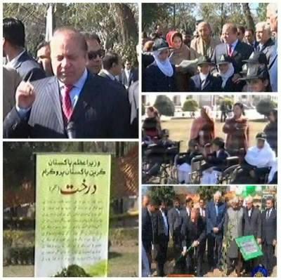 PM Nawaz Sharif inaugurates National Green Day