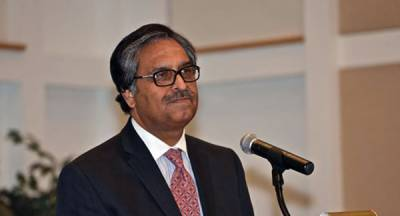 US State Department hosts farewell reception for Ambassador Jalil Abbas Jilani