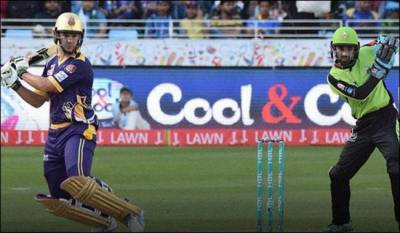 Lahore Qalandars Vs Quetta Gladiators match scorecard