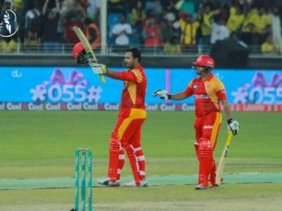 Match Fixing: Islamabad United 2 players suspended