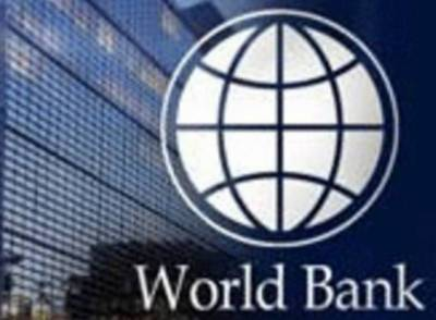 Pakistani national becomes World Bank's Country Director