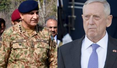 US kicks off a dangerous game of stick and carrot for Pakistan
