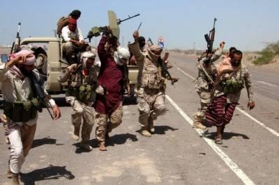 Yemen Forces retake historic Red Sea coastal town of Mokha