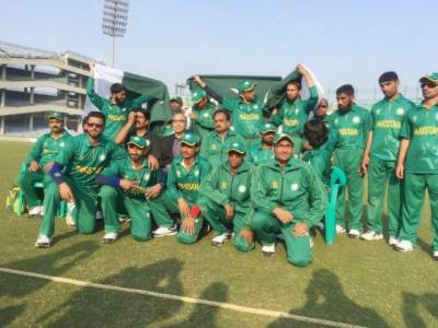Blind T20 World Cup final: Pakistan sets target for India
