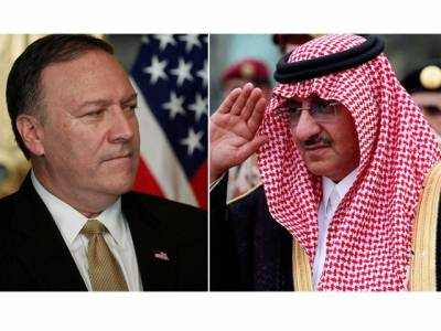 CIA Director awards medal to Saudi Crown Prince