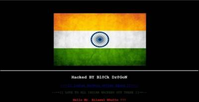 Indian Home Ministry website hacked in a cyber attack